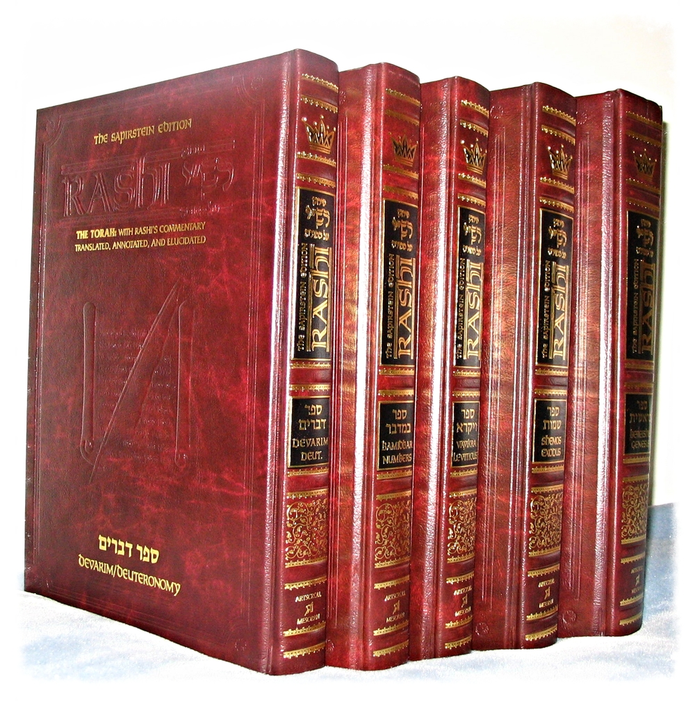 Torah with Rashi's Commentary Cropped.jpg