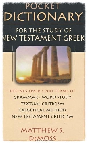 Pocket Dictionary for the Study of New Testament Greek.jpg