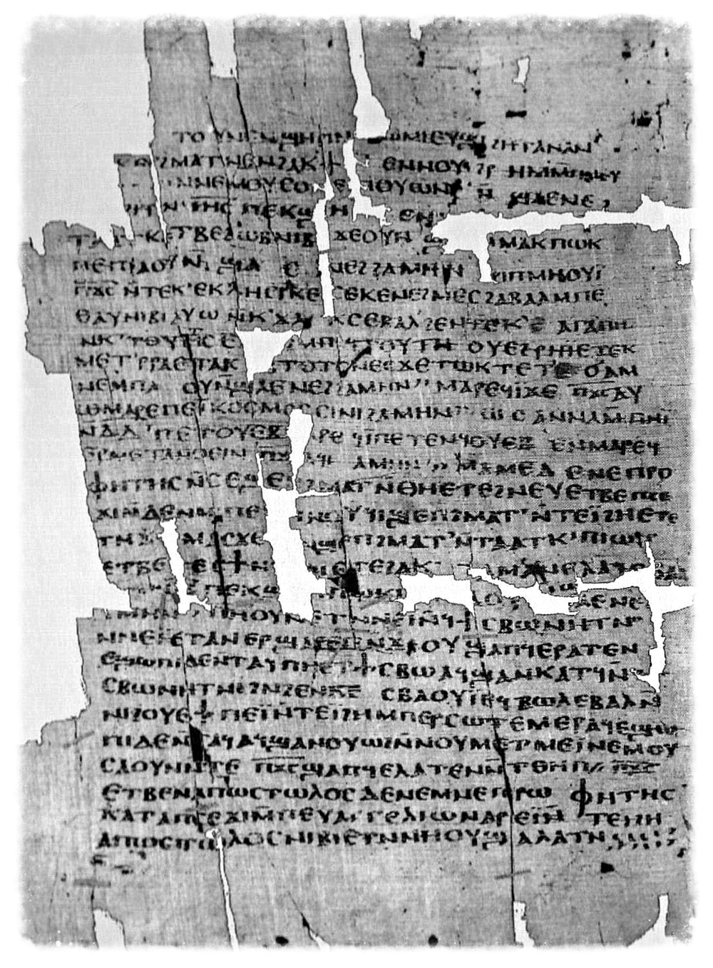 Didache Coptic Manuscript.jpg