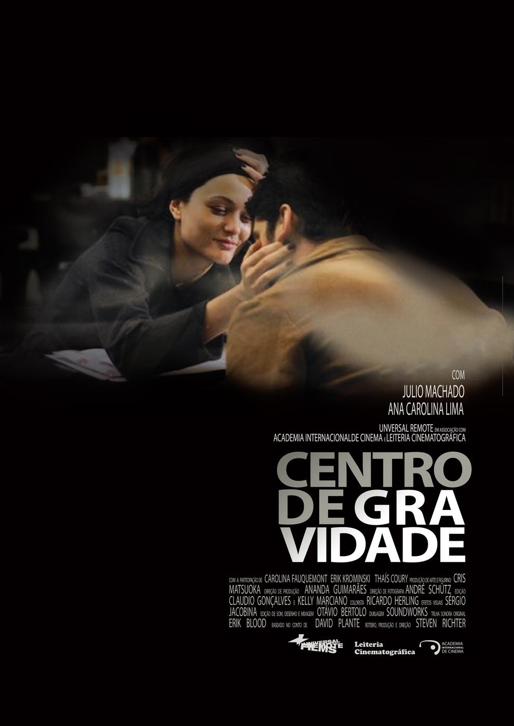 Center of Gravity (2011)