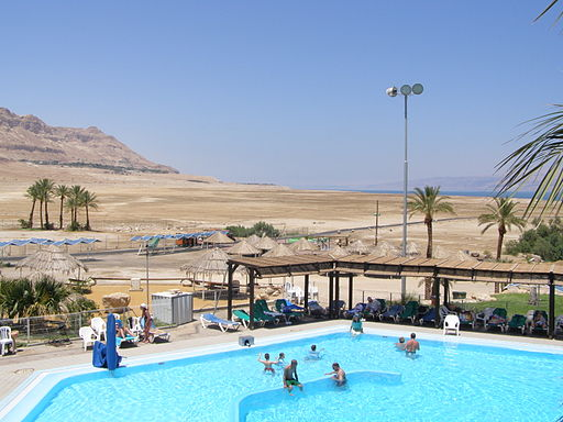 The Spa at Ein Gedi