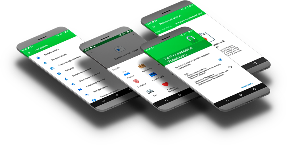 Android application RoboForm Password Manager. UI/UX Design