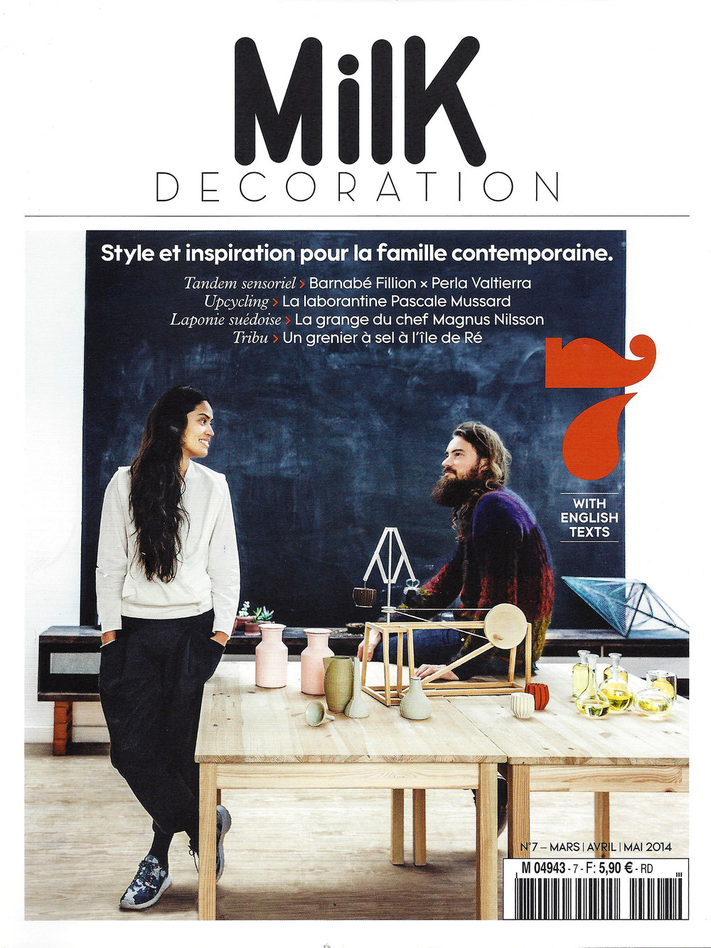 2014-milk-decoration-7-cover.jpg
