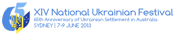 XIV National Ukrainian Festival - Sydney, Australia - Official Websitex