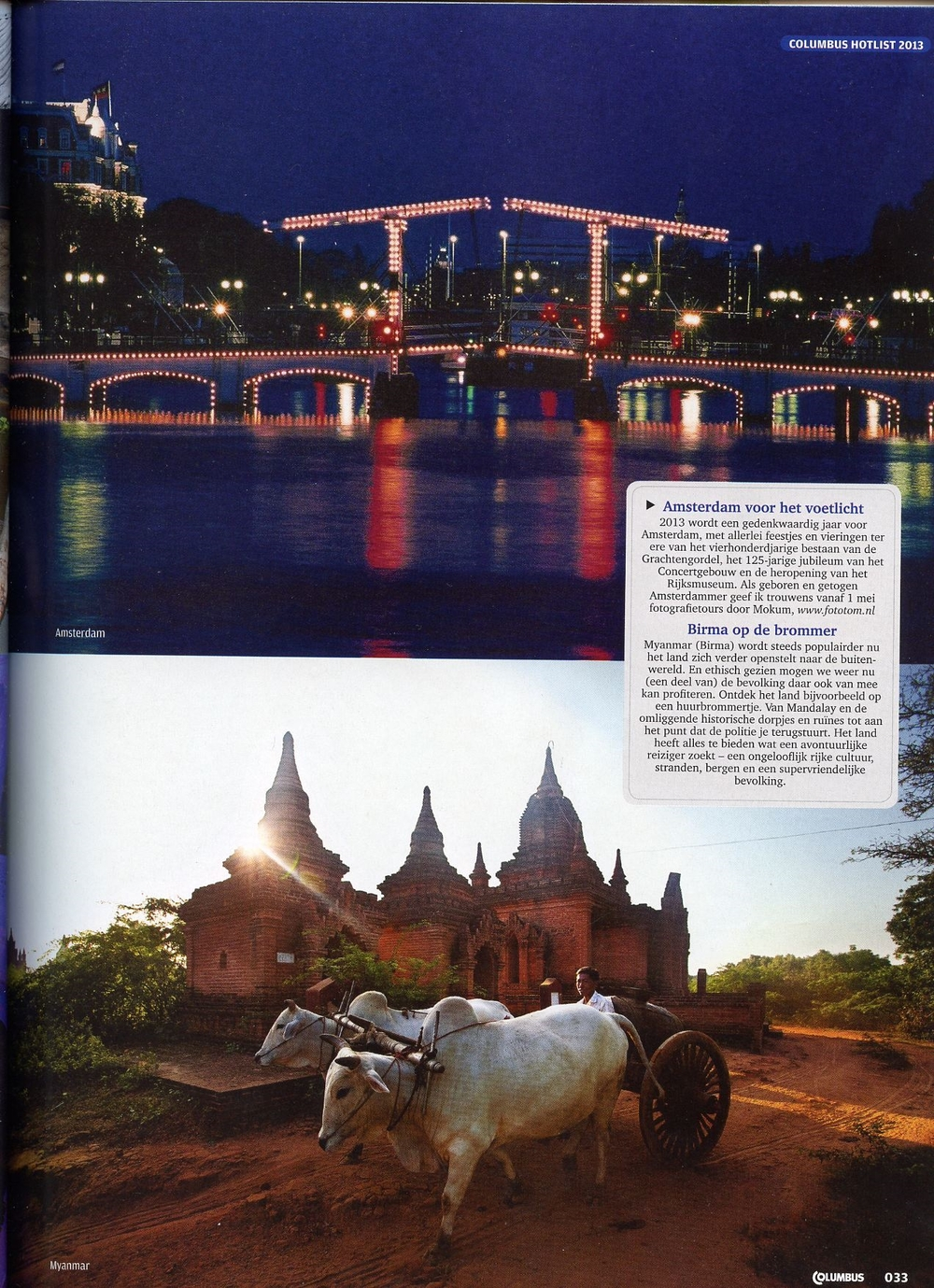 Columbus Magazine, Nº 43, 2013. Phototour by Night.