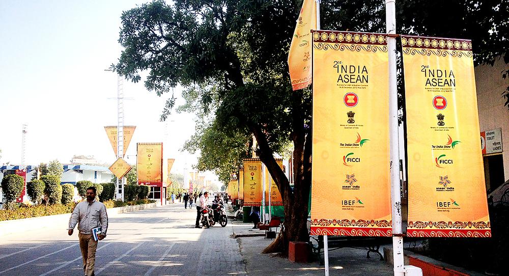 Asean - India Commemorative Summit    New Delhi, 2012