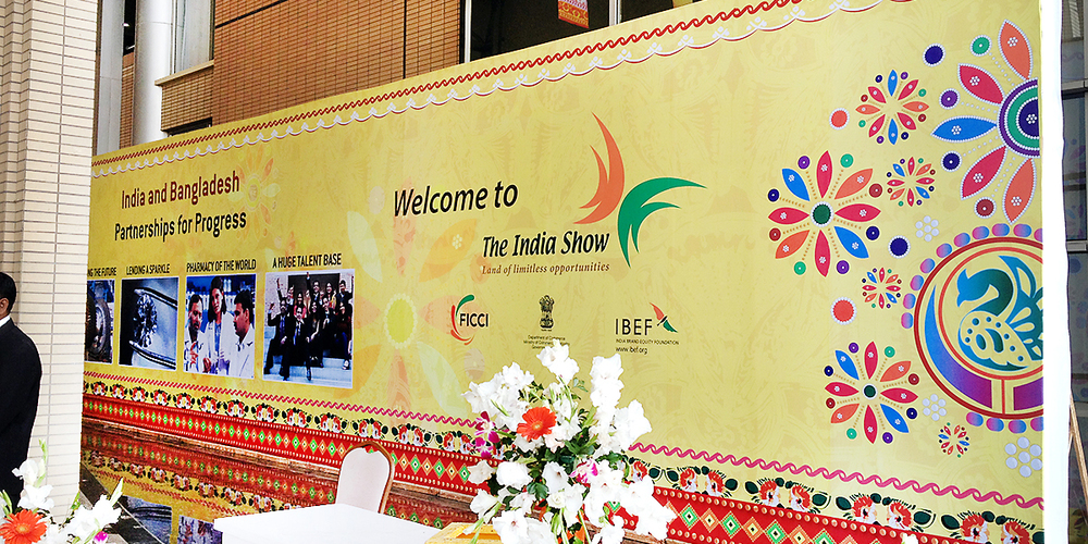 The India Show    Dhaka, Dec 2012