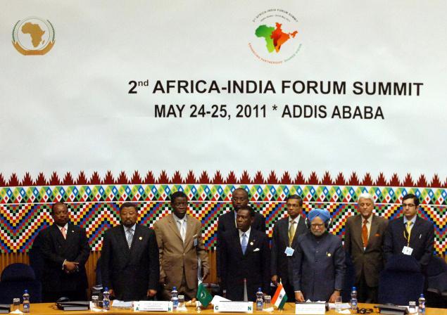 The India Show  Addis Ababa    Ethiopia  , May 2011