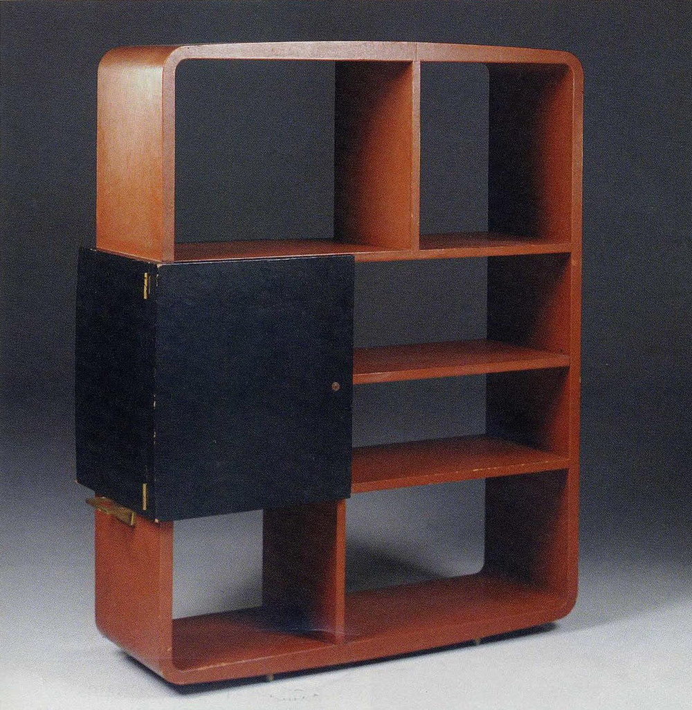 Room divider by Jacques Adnet
