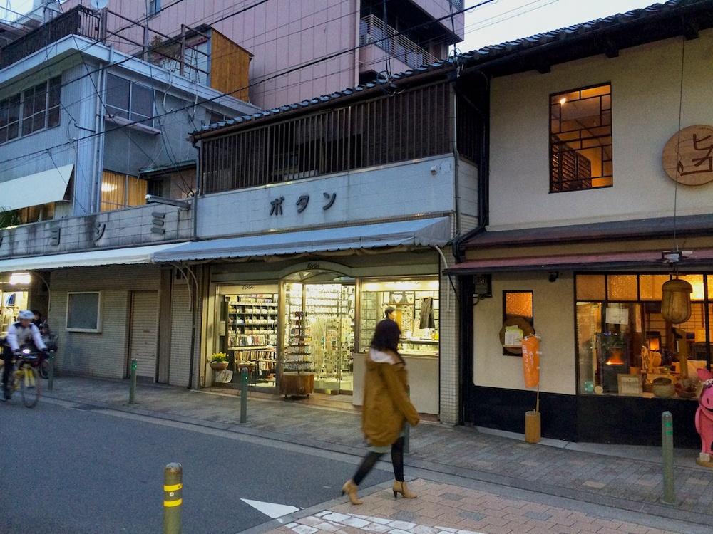Ecrin in Kyoto