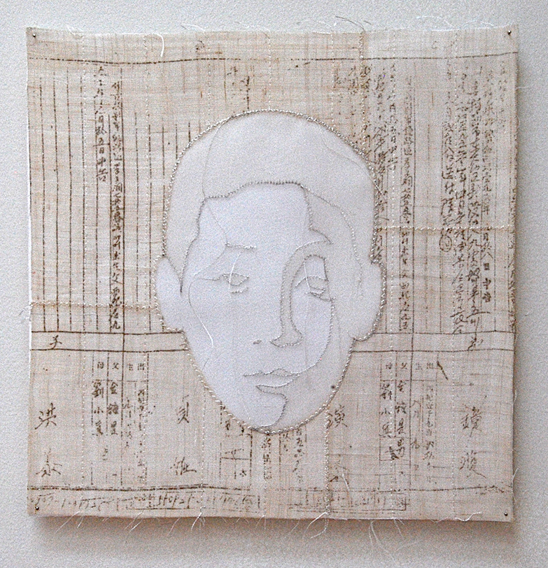 "'oppa'  2005  10"" x 10"" ramie, hemp, silk organza, silkscreen printing, machine & hand stitching"