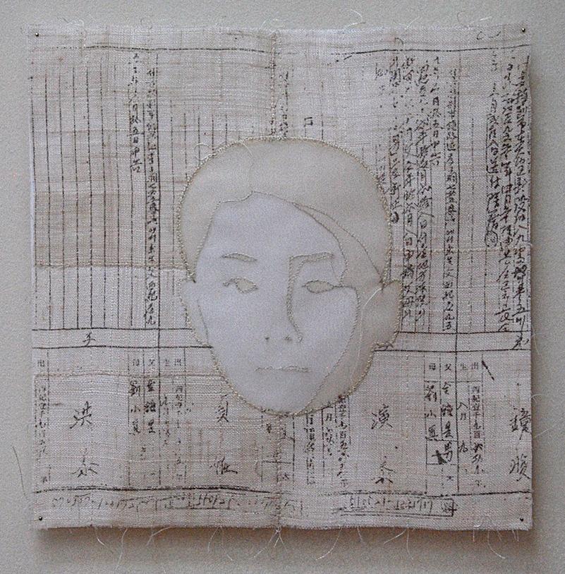 "'dongsaeng'  2005  10"" x 10"" ramie, hemp, silk organza, silkscreen printing, machine & hand stitching"