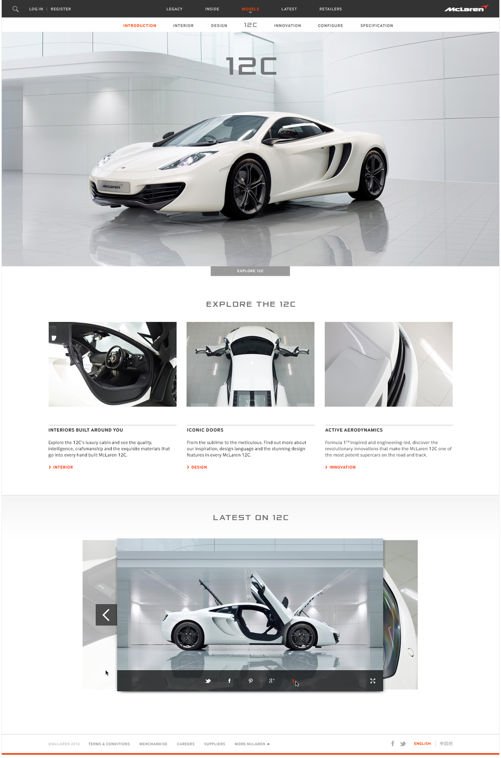 McLaren_Models_12C-Introduction.jpg