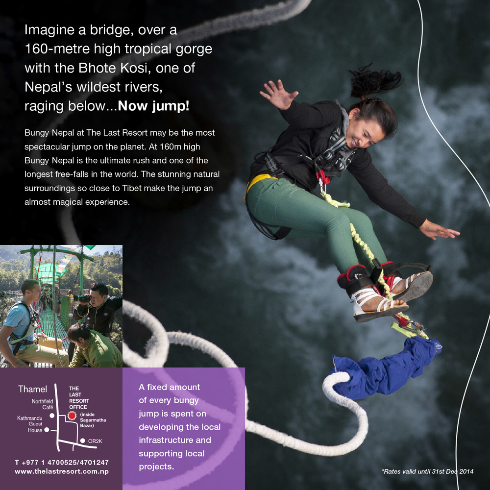 TLR_bungy_flyer_back.jpg