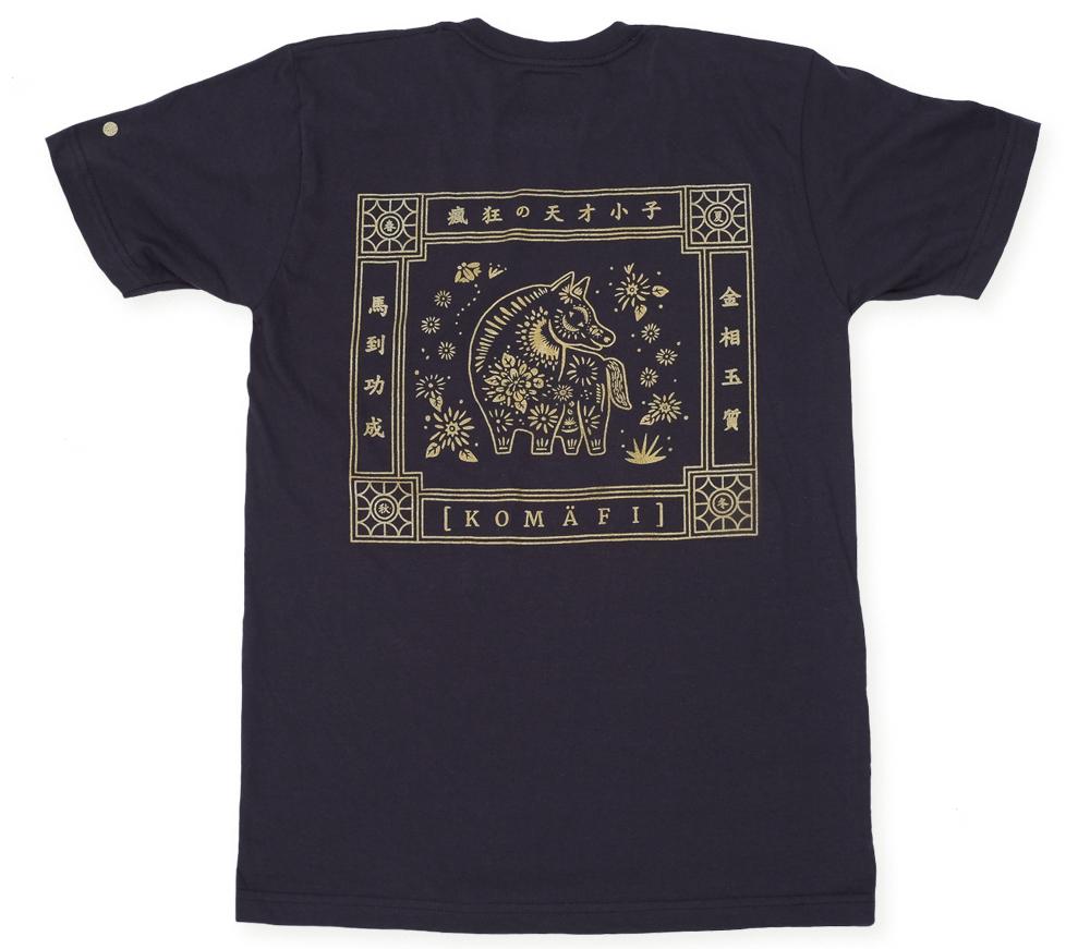 Dark Horse Shirt