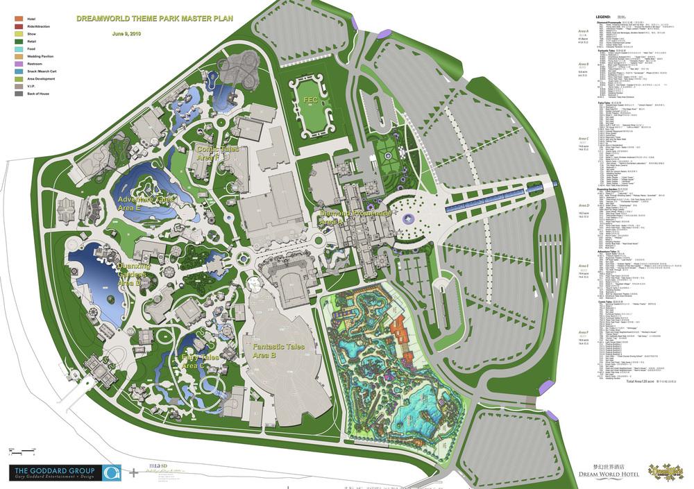 Mccullough landscape architecture completes design for Park landscape design