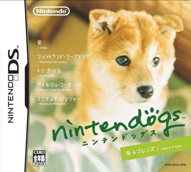 Nintendogs - Shiba and Friends