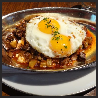 Short Rib Hash at Blue Duck Tavern  | CREDIT: YELP, Amy D.