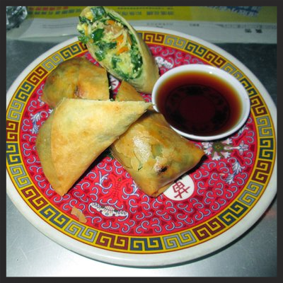 Veggie Spring Rolls at Myers & Chang  | YELP, Melanie T.