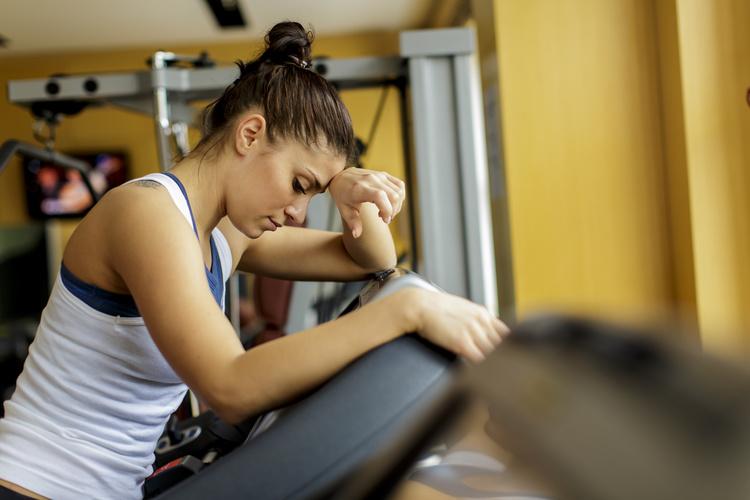 dont give up gym ile ilgili görsel sonucu