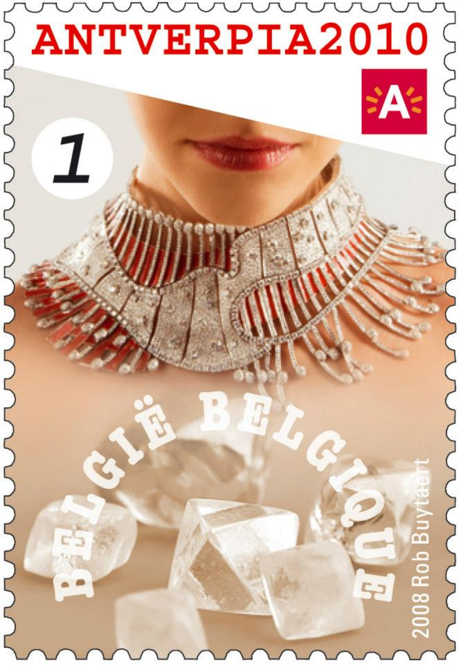 Reena Ahluwalia - Belgian Diamond Postage Stamp.jpg