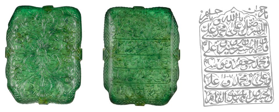 The rectangular-cut emerald known as 'The Mogul Mughal' weighing 217.80 carats. It's a magnificent emerald with a great back story! Carved emerald with a Shi`ite invocation; Mughal or Deccani, 1695-1696.  The reverse carved all over with foliate decoration, the central rosette flanked by single large poppy flowers, with a line of three smaller poppy flowers either side, the bevelled edges carved with cross pattern incisions and herringbone decoration, each of the four sides drilled for attachments, 2 1/16 x 1 9/16 x 7/16 in. (5.2 x 4x 1.2 cm.) Originally mined in Colombia, it was sold in India, where emeralds were much desired by the rulers of the Mughal Empire.