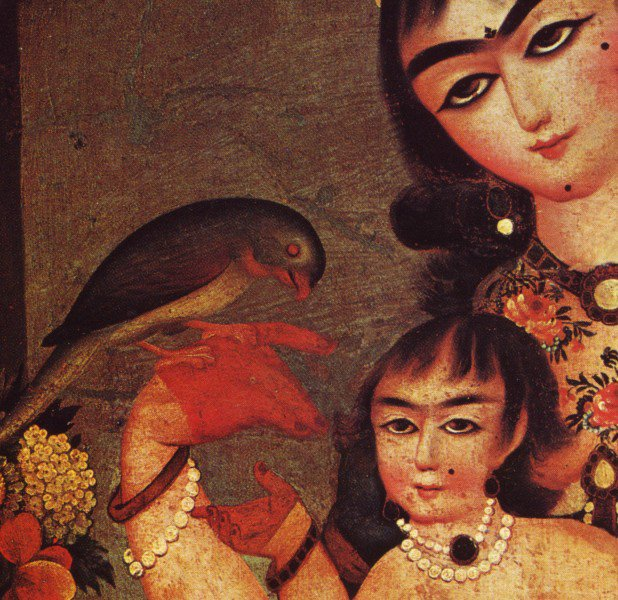 Qajar Period (1794 to 1925). Pearls from the Gulf of Persia have been known for at least 2,700 years. Painting probably by Muhammad Hasan, period of Fath 'Ali Shah, A mother and child with parrot