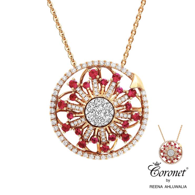 Coronet By Reena Ahluwalia_Rubies_Diamonds_Inner Brilliance pendant_Copyright.jpg
