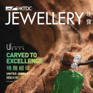 Jewellery Review Magazine_Hktdc