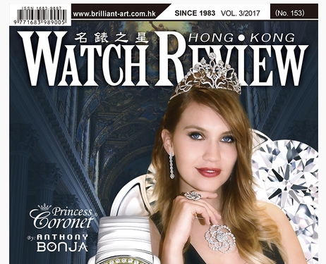 Watch Review_no 153.jpg