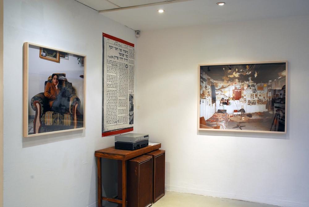 Barzah, Hamidrasha gallery, Tel Aviv, 2007