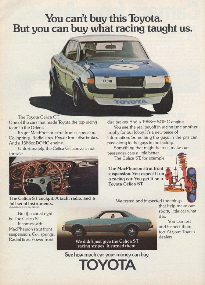 ad_toyota_celica_st_side_racer_1973.jpg
