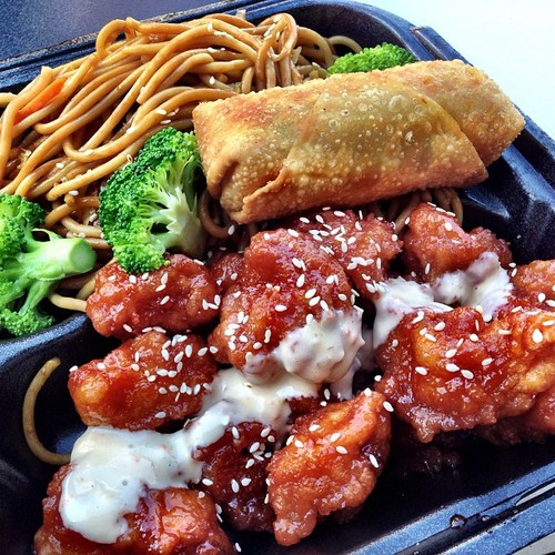 Sesame Chicken Lo Mein And Eggroll Asian Kitchen On