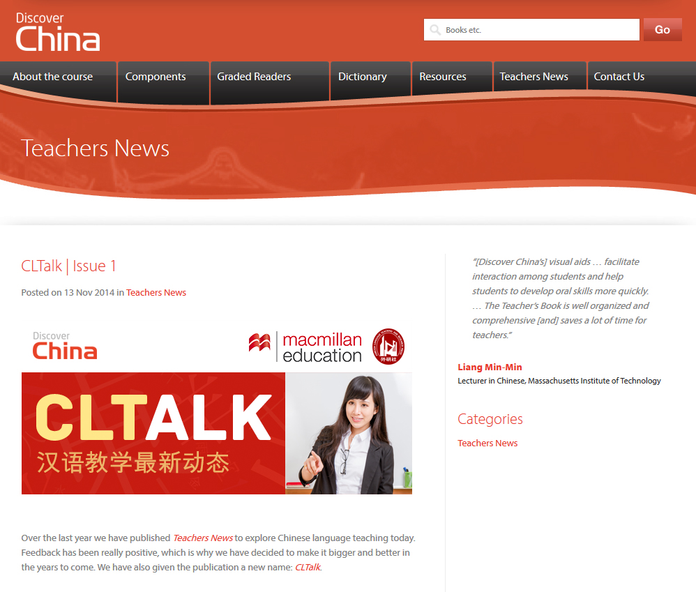 macmillan-web.jpg