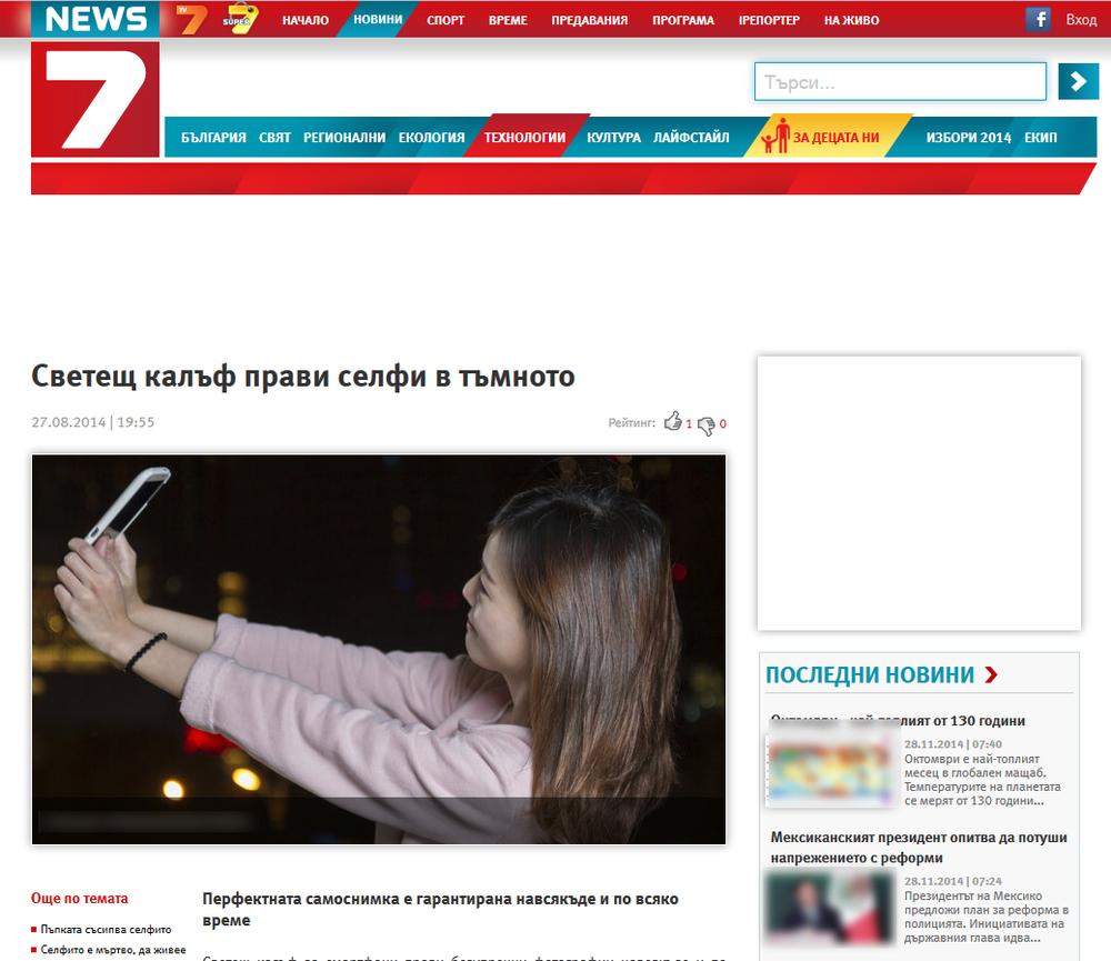 news7-web.jpg