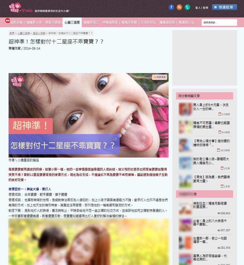 mamclub-web2.jpg