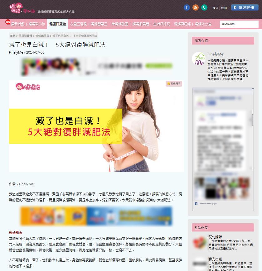 mamclub-web.jpg