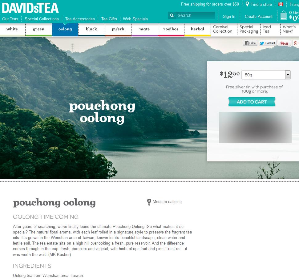 Davidstea-web.jpg