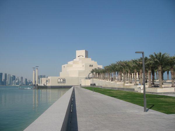 Islamic Art Museum.jpg