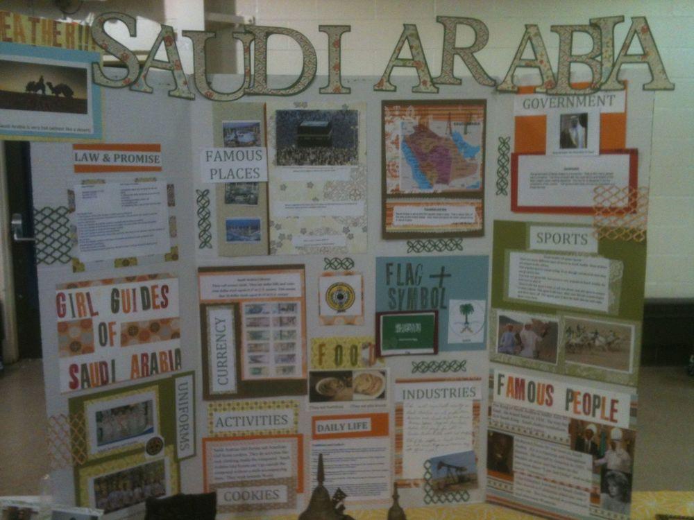 Saudi poster.jpg