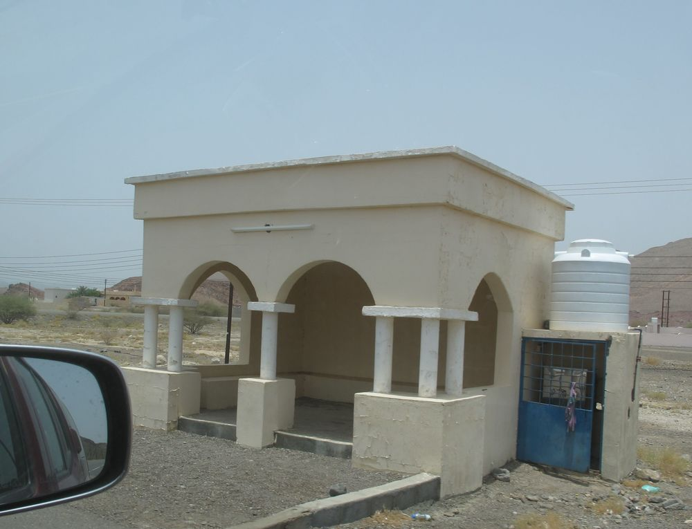 Here's a bus shelter in Oman.