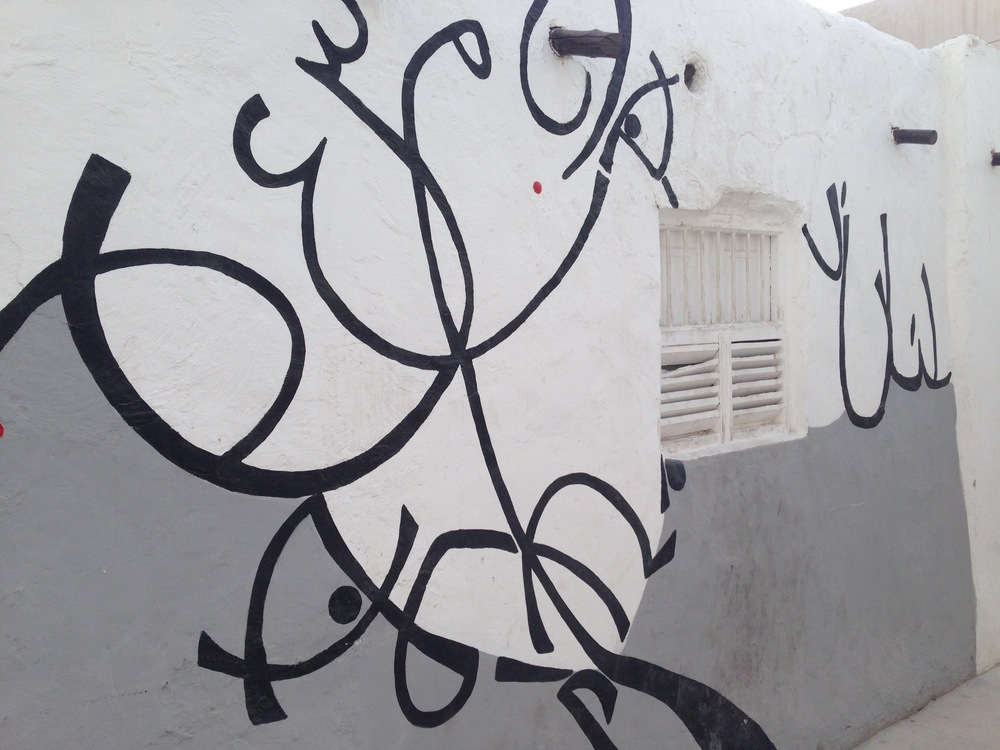 One of many murals along Bahrain's Pearling Pathway