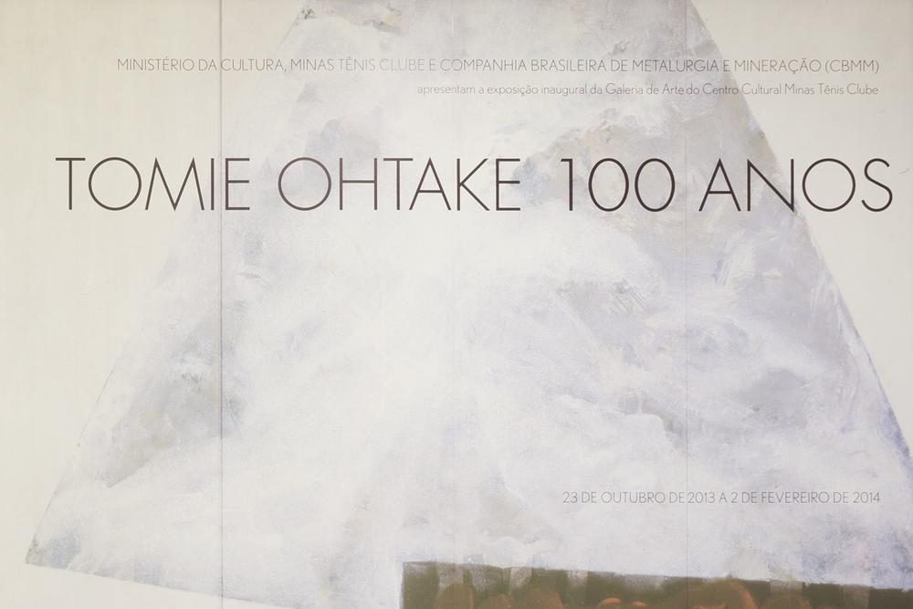 01_EXPOSIÇÃO TOMIE OHTAKE_por Gabriel Castro.jpg