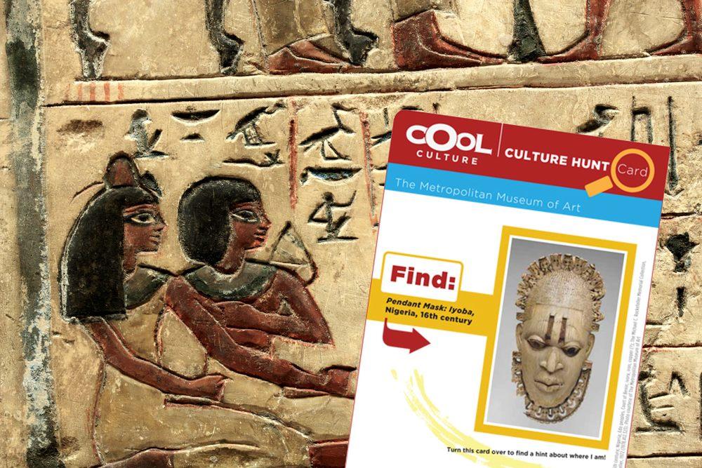 cool-culture-passes.jpg