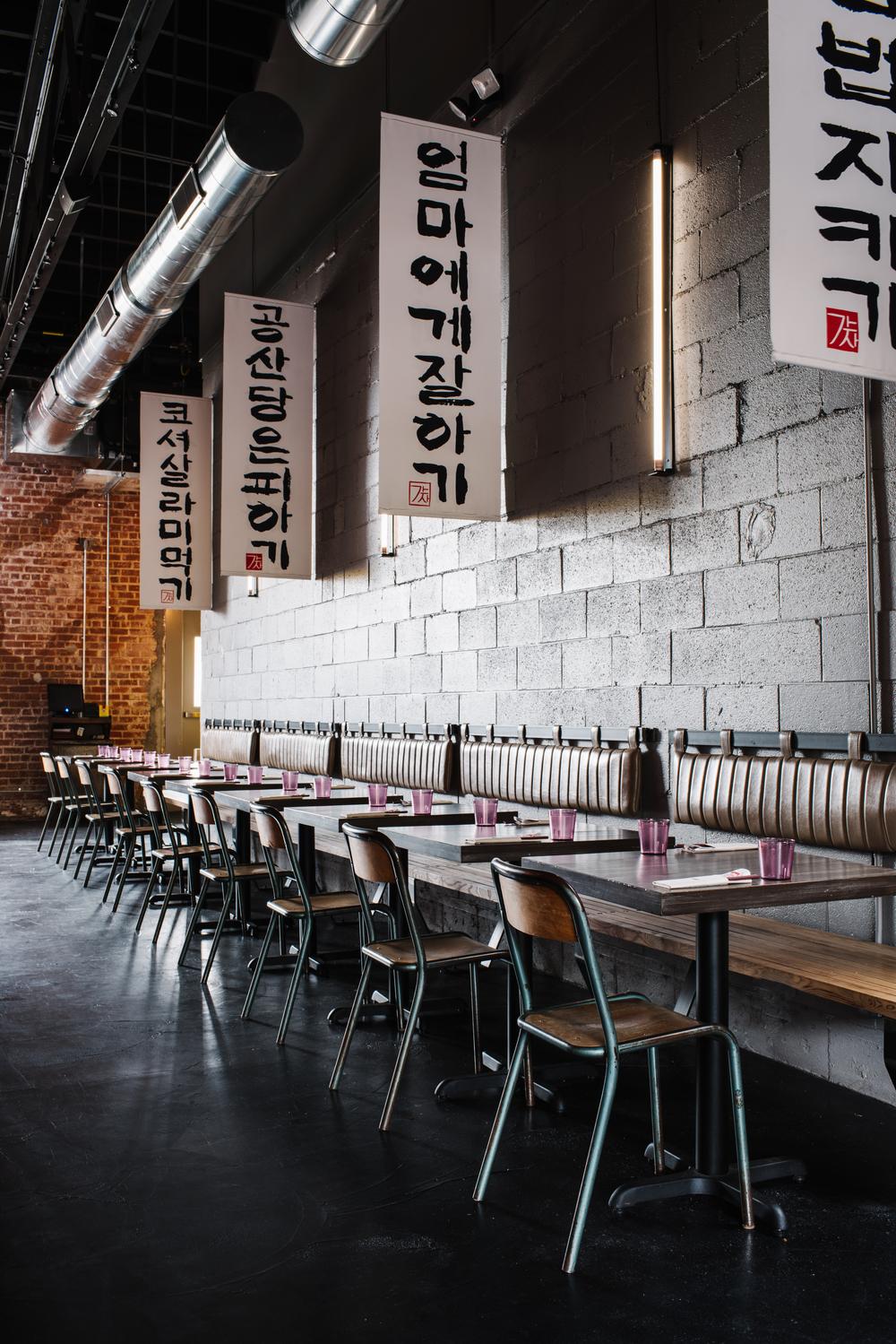 Gaja | Smith Hanes. restaurant banquette