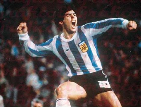 Diego Maradona, 1979.