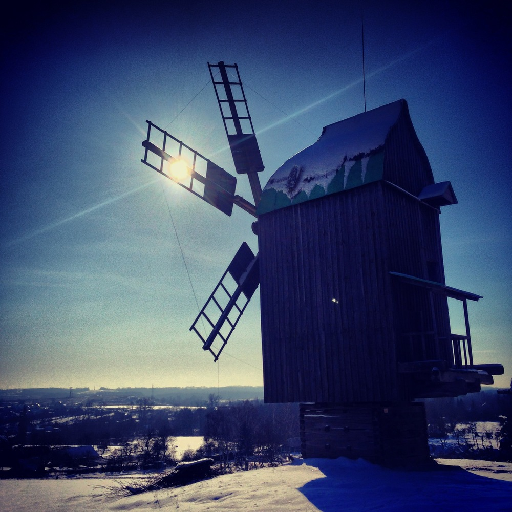 Perigovo Windmill - Kiev, Ukraine