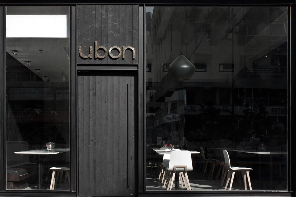 Ubon. Simply nice. • baraperglova.com/blog