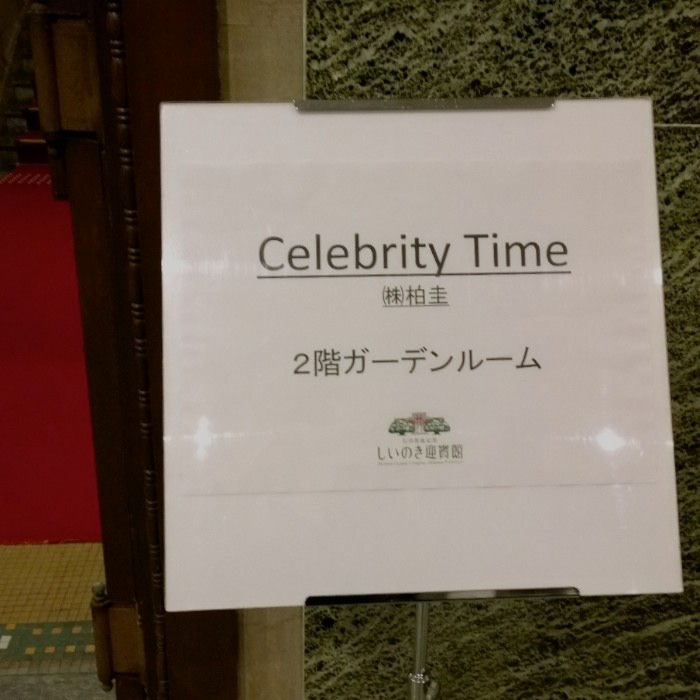 awardceremony_kanazawa 7.jpg