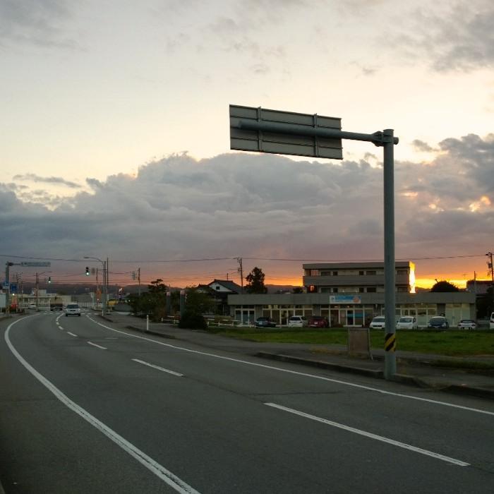road_home.jpg